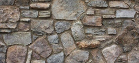 Мощение природным камнем
